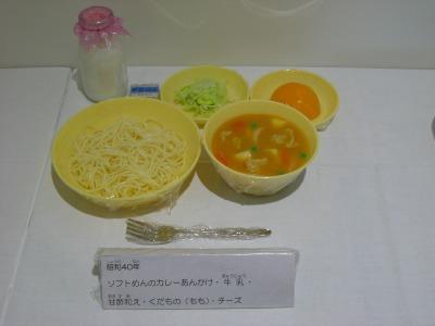 hi170905-kyusyoku1.jpg
