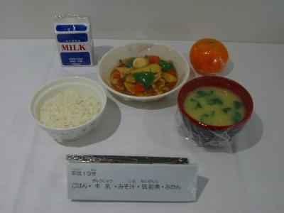 hi170905-kyusyoku2.jpg