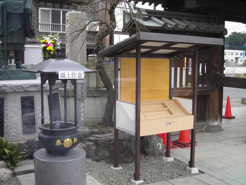 N寺院様 線香台設置工事のアイキャッチ画像
